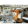 2020中国(杭州)国际机器人及智能工厂展览会